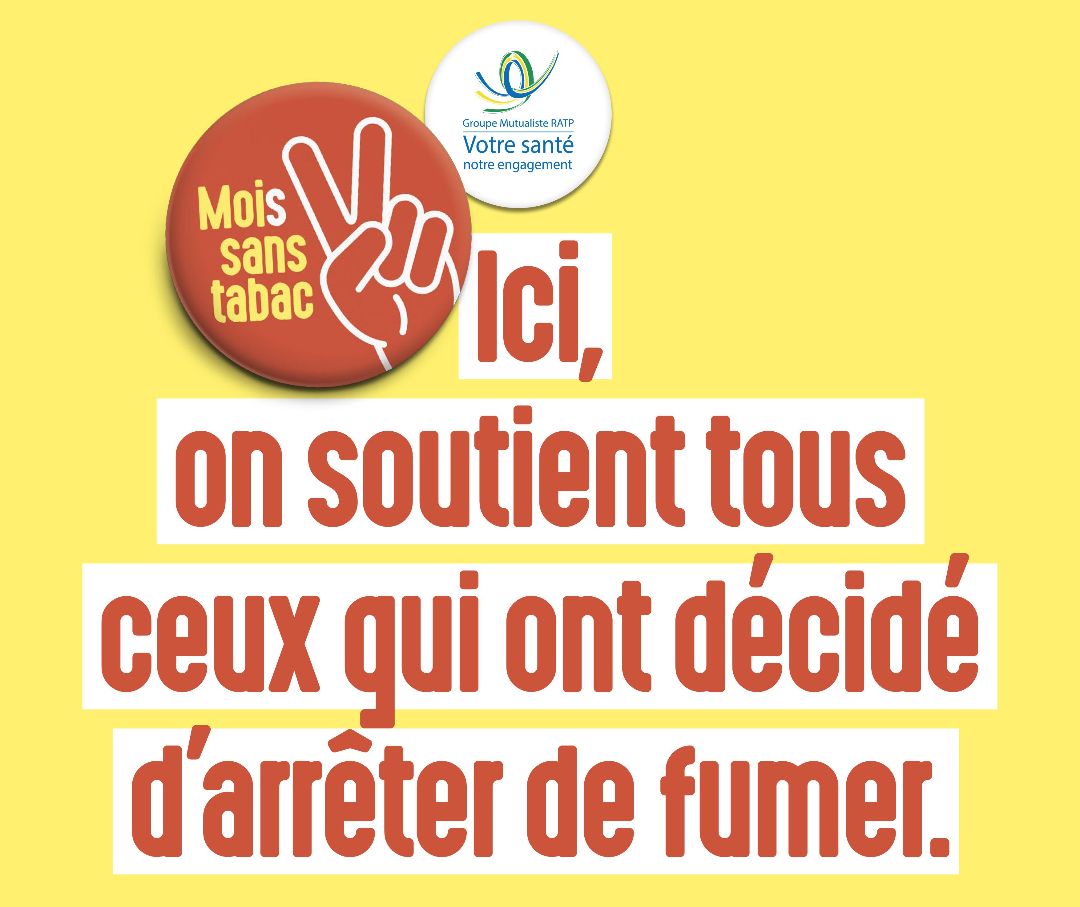 Moi(s) sans tabac 2019 : en novembre on arrête ensemble !